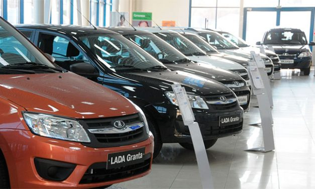 Покупка автомобилей по программе утилизации в 2017 году