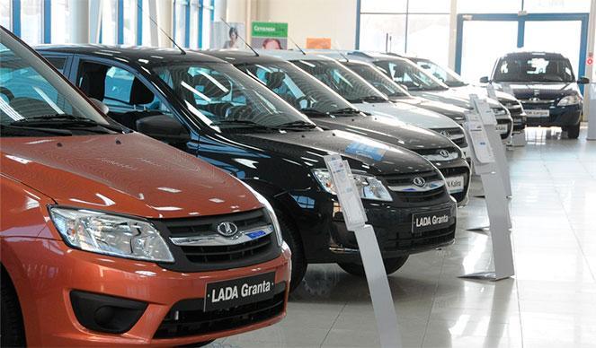 Покупка авто по программе утилизации в  2018  году
