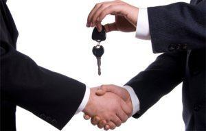 Покупка авто