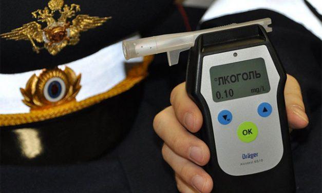 В чем состоит процедура проверки водителя на алкоголь
