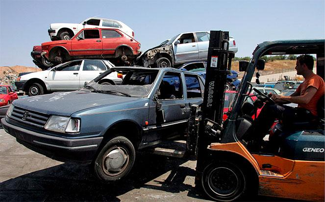 Сдаем авто в утилизацию