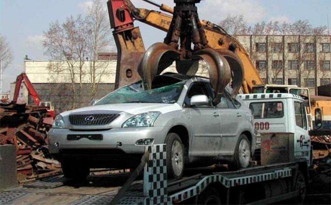 Как утилизировать автомобиль без документов в ГИБДД в  2019  году