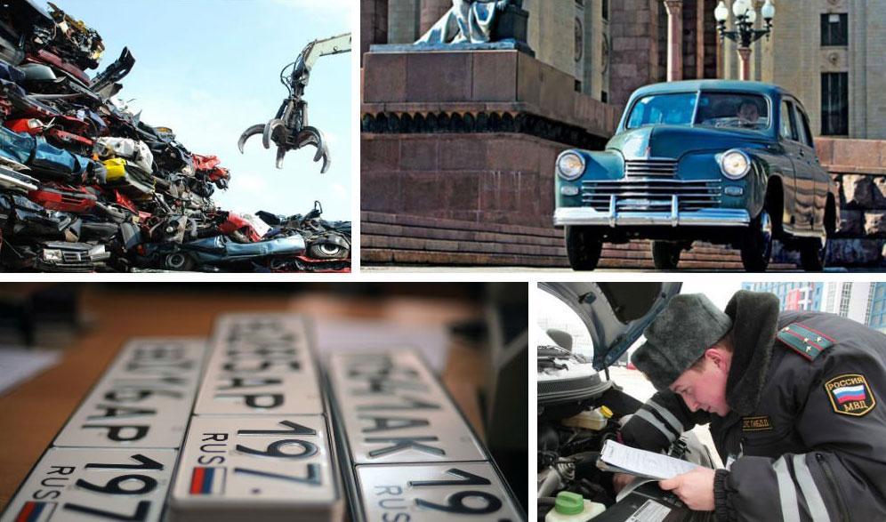 Изображение - Как восстановить документы на автомобиль vosstanovlenie-avtomobilya-iz-utilizacii1