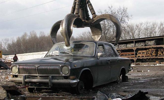 Автомобиль подлежащий утилизации