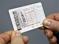МВД готово без экзаменов менять права на вождение автомобиля