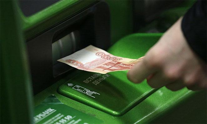 Внесение денег в терминал