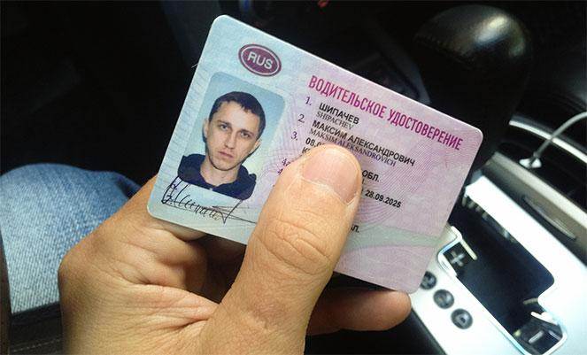 Лишение или приостановка действия водительских прав за долги в  2019  году
