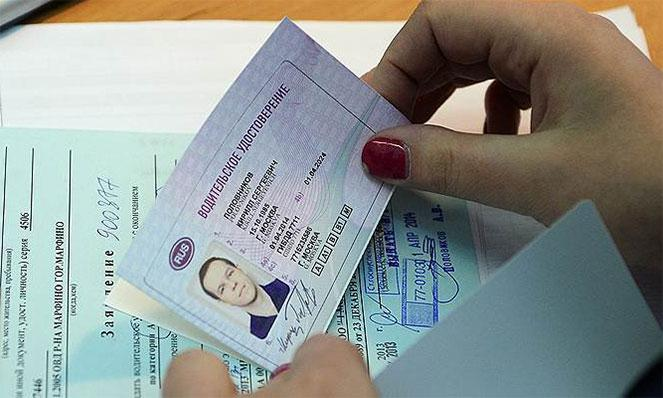 Можно ли найти человека по номеру водительского удостоверения в  2018  году