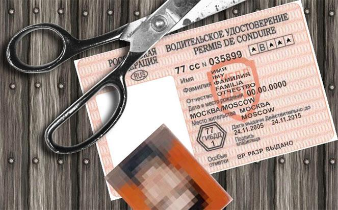 Что грозит за подделку водительского удостоверения в 2019 году