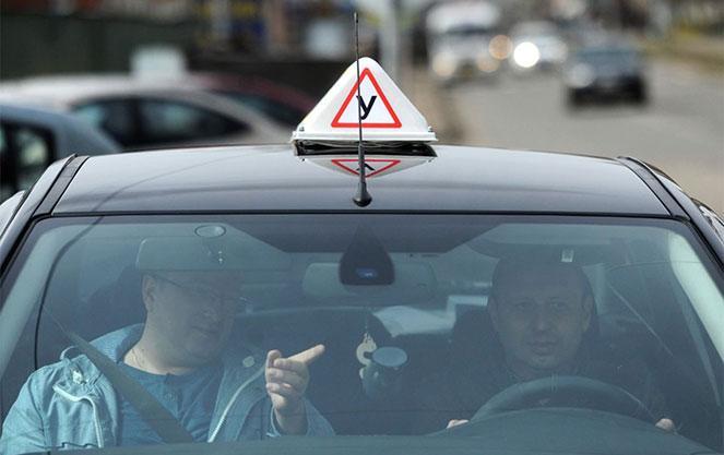 Помощь в получение водительского удостоверения в ГИБДД  2018  году