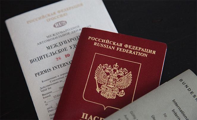 Как продлеваются международные водительские права