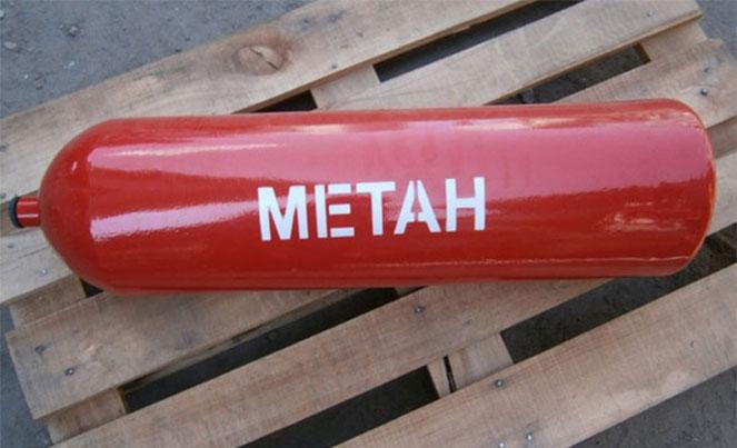 Балон с метаном