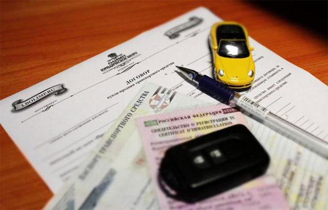 Регистрация транспортного средства в ГИБДД в 2019 году