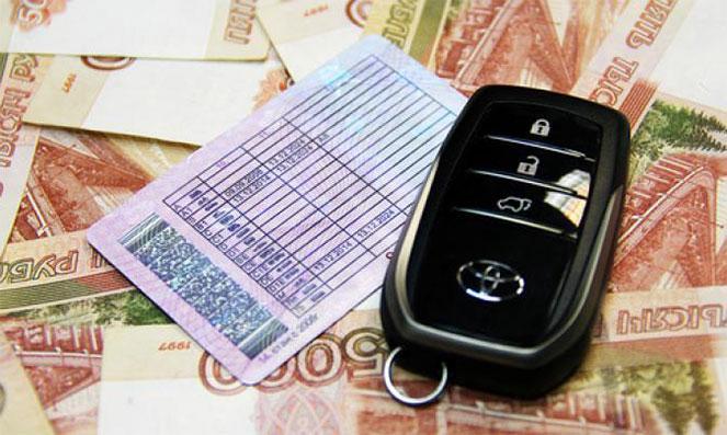 Оплата госпошлины за водительские права
