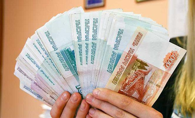 Реквизиты для оплаты госпошлины в ГИБДД, замена ВУ в 2019 году