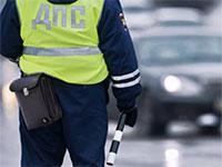 Будут ли штрафовать за «опасное вождение»