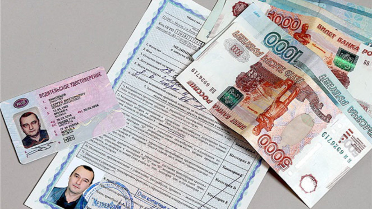 Госпошлина за замену водительского удостоверения стоимость в 2020 году если украли
