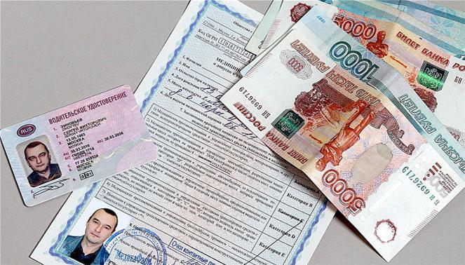 Восстановить водительское удостоверение: как и сколько?