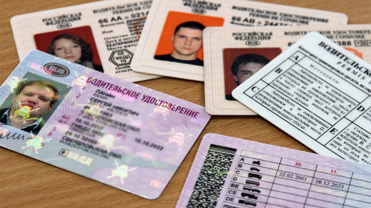 Заканчивается срок действия водительских прав что делать саратов