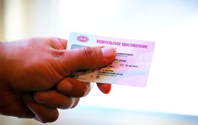 Когда начинается срок лишения водительских прав в  2019  году