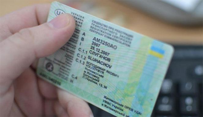 Можно ли ездить с украинскими правами в России в  2019  году