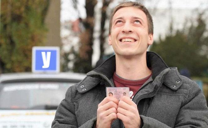 Восстановление водительского удостоверения при утере в 2019 году
