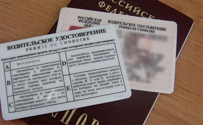 Заявление на замену водительского удостоверения в 2019 году, как заполнять