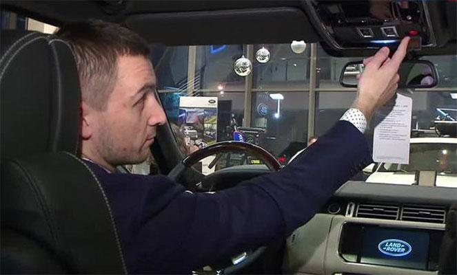 Система ГЛОНАСС в автомобиле