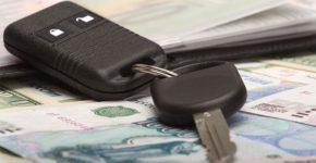 Сколько стоит госпошлина за водительское удостоверение в 2020 году