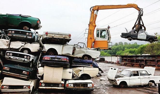 Госпрограмма по утилизации авто, какая выгода и как действует в  2019  году