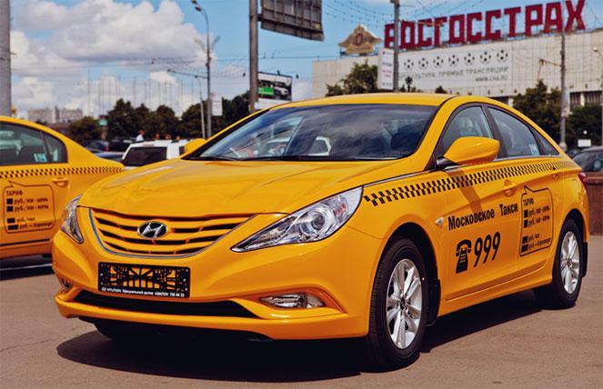 Страхование КАСКО на такси, стоимость в 2019 году