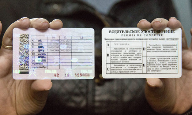 Какие категории водительских прав действуют в 2017 году