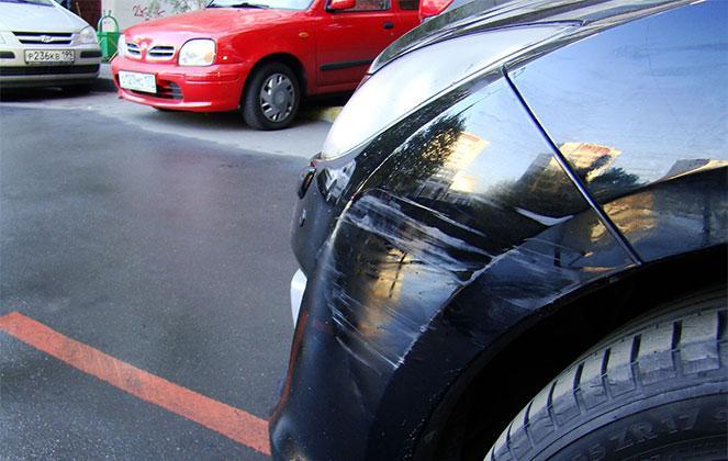 Что делать если во дворе зацепил машину
