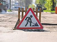 Ремонтные организации несут ответственность за ДТП на дорогах