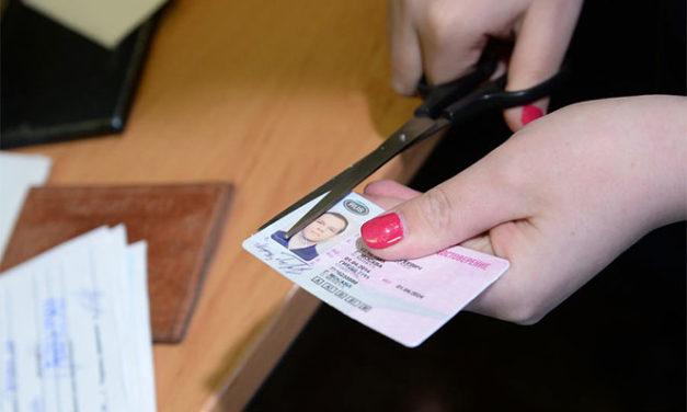 Чем чревато повторное лишение водительских прав в 2017 году
