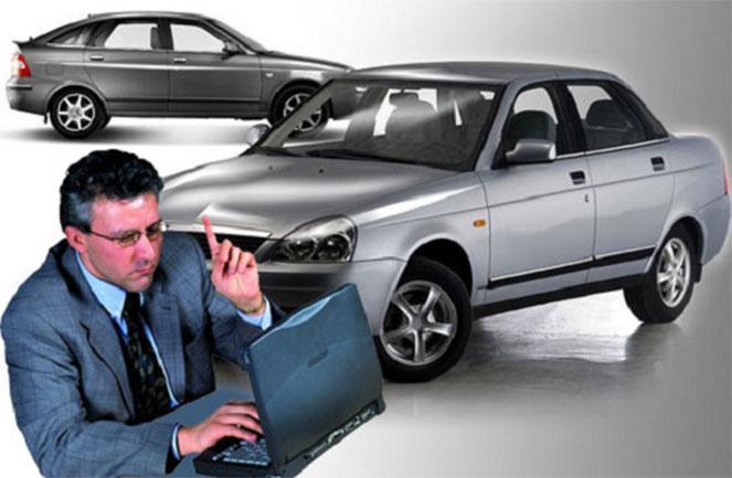 Проверка авто по VIN-коду