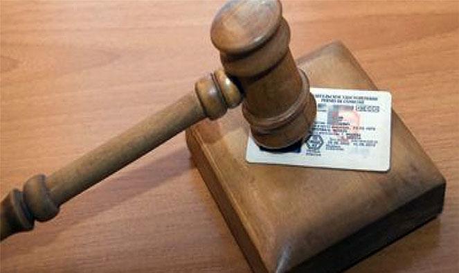 лишение прав за 3 штрафа превосходное намерение