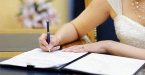 Нужно ли менять права при смене фамилии после замужества в 2020 году