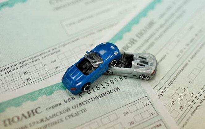 Можно ли застраховать машину без владельца, ОСАГО в 2019 году