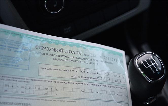 Минимальный срок страхования ОСАГО в 2019 году: для постановки машины на учет