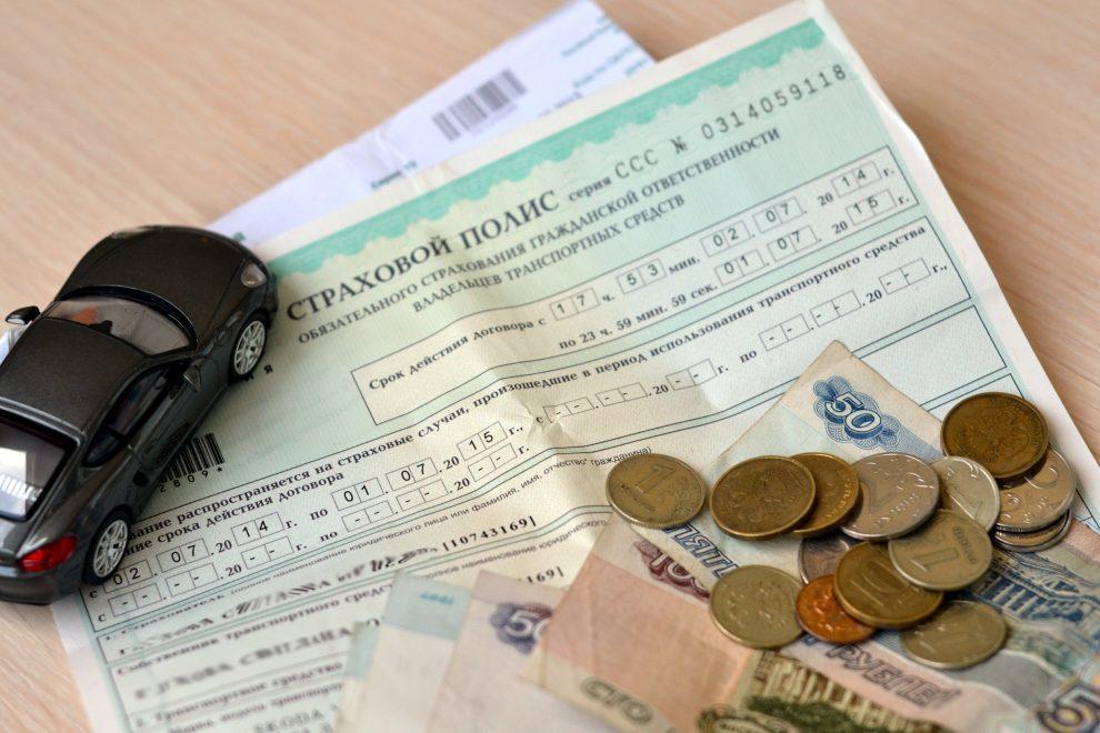 Подписан закон о новом порядке возмещения компенсации по ОСАГО