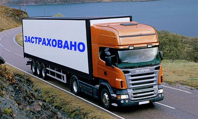 Страхование ОСАГО грузового автомобиля в 2019 году: оформление