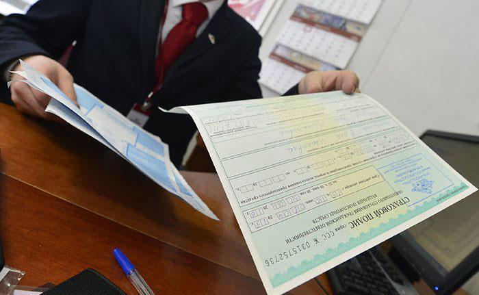 ОСАГО и КАСКО для юридических лиц, страхование в 2019 году