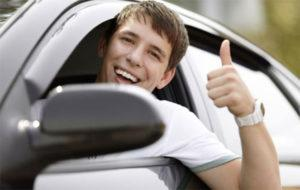 Получение водительского удостоверения