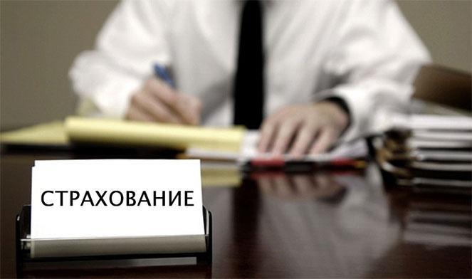 Основные правила страхования КАСКО в России в 2019 году