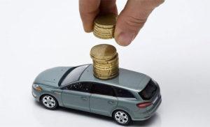Застрахованные автомобиль