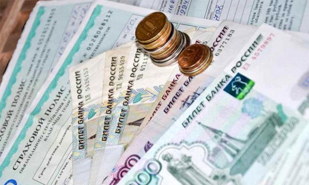 Как восстановить полис ОСАГО при утере без лишних расходов
