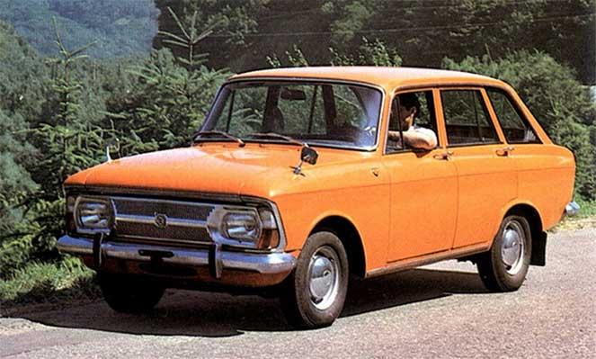 Иж-2125 «Комби» 1973-1982