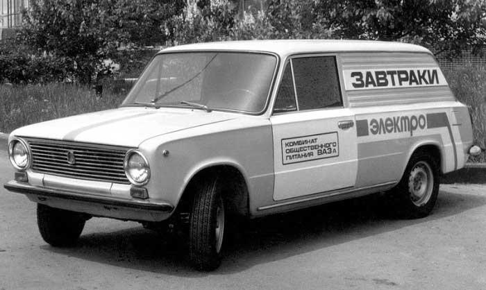 Первый советский электромобиль ВАЗ-2801
