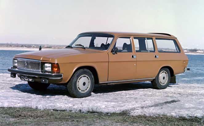 Универсал ГАЗ-3102